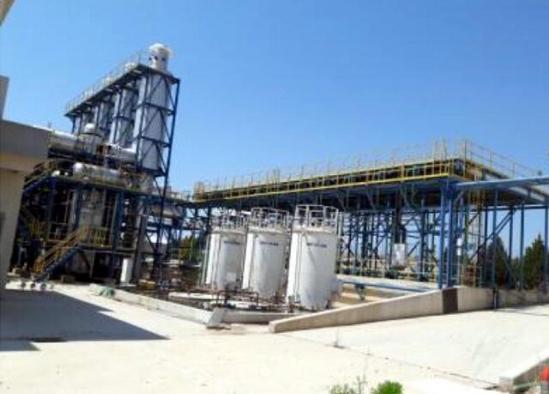 İzmir'de satılık santraller