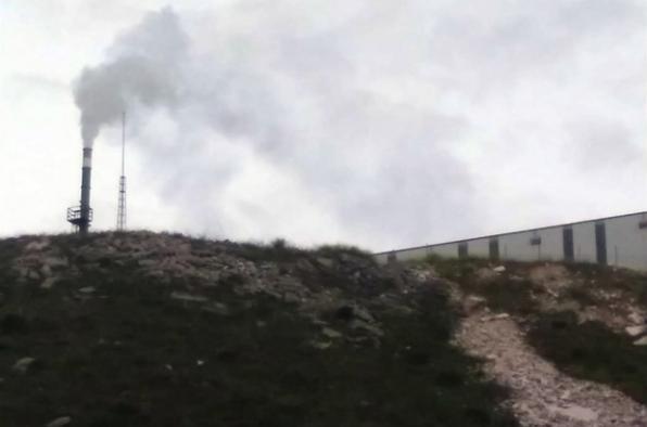 Kimya fabrikasından çıkan duman vatandaşları tedirgin ediyor