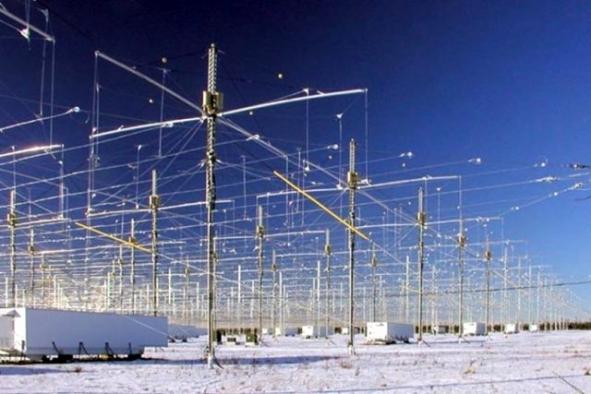 Depremlerden sonra gündeme gelen HAARP teknolojisi nedir?