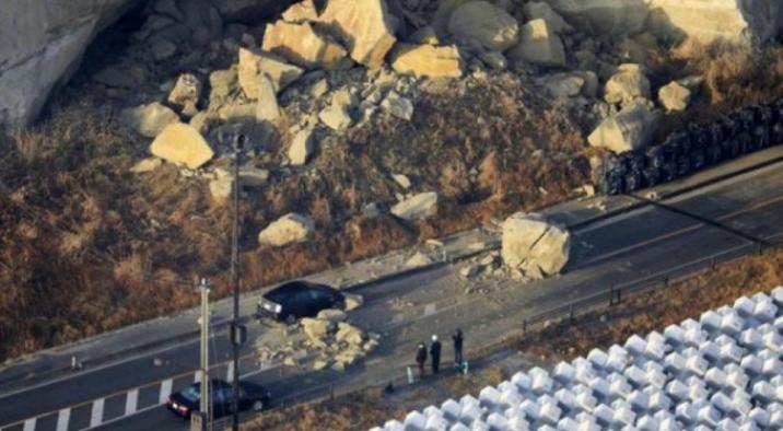 Japonya'daki şiddetli depremde 100'den fazla kişi yaralandı