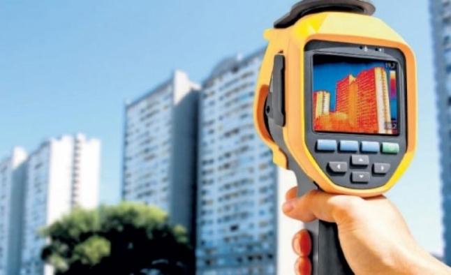 Bina Kimlik Sistemi nedir, uygulama ne zaman başlıyor?
